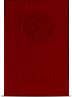 Заказать дипломную в Сургуте